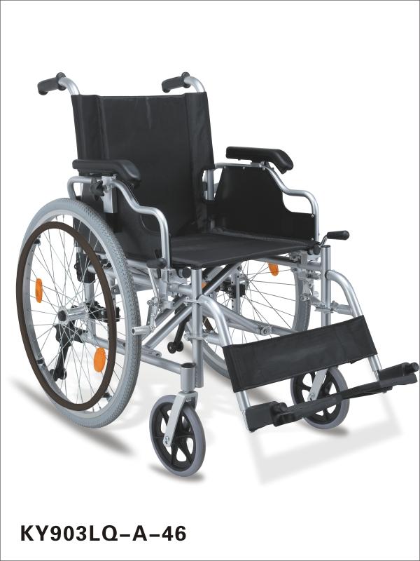 Pulsemed Alüminyum Tekerlekli Sandalye KY903LQ-A-46
