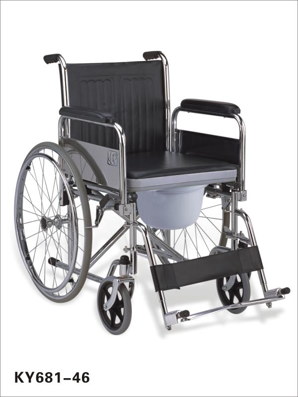 Pulsemed Klozetli Tekerlekli Sandalye KY681-46