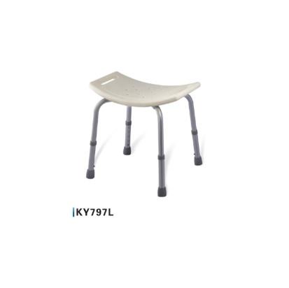 Pulsemed Duş Sandalyesi KY797L