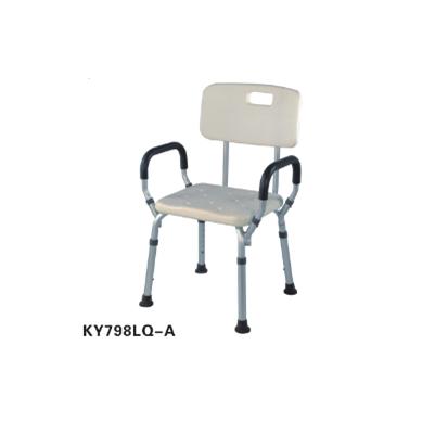 Pulsemed Kolçaklı Duş Sandalyesi KY798LQ-A